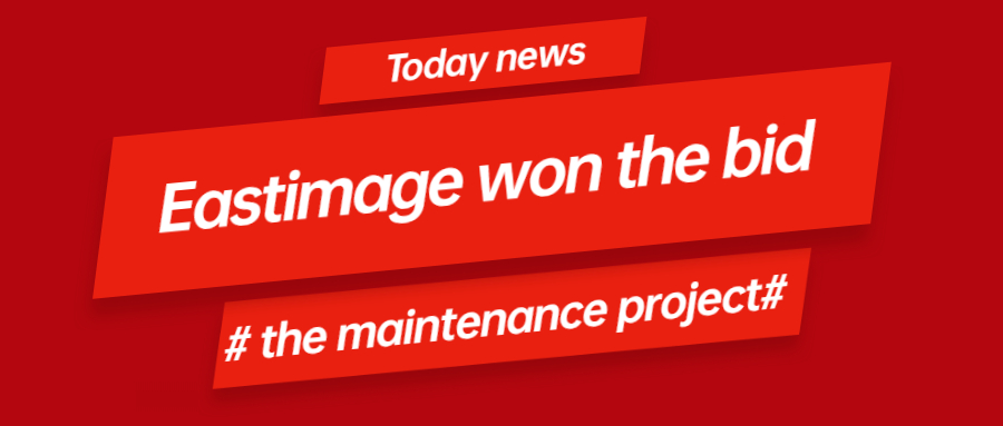 Eastimage won the bid for the maintenance project of the security inspection system of Tianjin Metro Line 5 and Tianjin Dongzhan Hub
