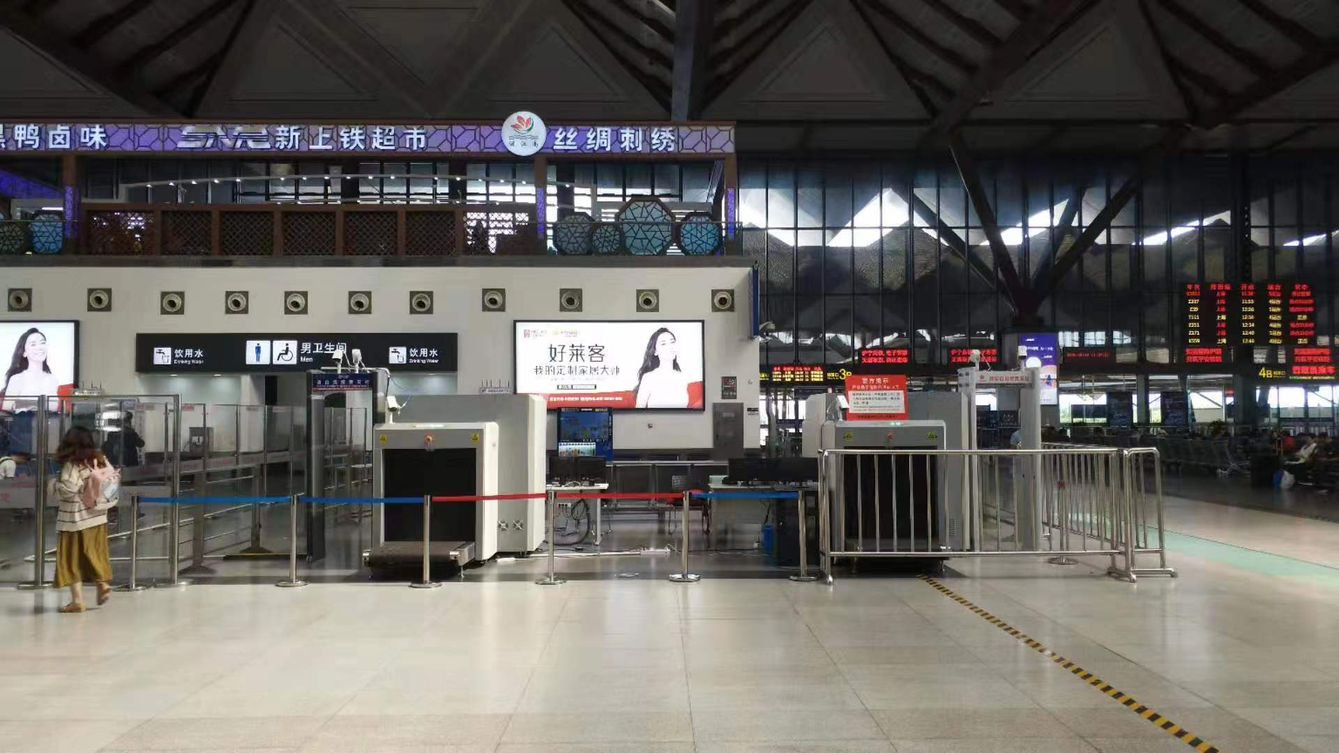 EASTIMAGE New Installations of X-ray Baggage Scanners in Nov. 2019